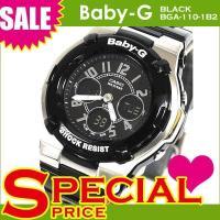 ベビーG ベビーg カシオ Baby-G CASIO アナデジ レディース 腕時計 海外モデル BG...