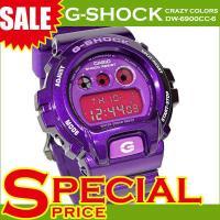 ジーショック Gショック gショック  カシオ G-SHOCK g-shock クレイジーカラーズ ...
