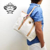 トートバッグの 入荷です♪オシャレなデザイン のバッグ。カジュアル ファッションにもピッタリ!! ※...