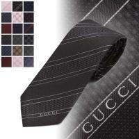 【 GUCCI/グッチ 】 時代を牽引するファッション性とイタリアンスタイル、卓越したクラフトマンシ...