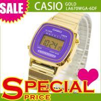 カシオ CASIO レディース 腕時計 デジタル表示 LA670WGA-6DF ゴールド×パープル ...