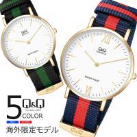 Q&Qより海外限定モデルの腕時計が入荷しました! 海外セレブや芸能人が愛用しているデザインの...
