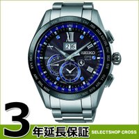 SEIKO セイコー ASTRON アストロン ソーラーGPS衛星電波修正 メンズ 腕時計 SBXB...