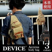 DEVICE Access ボディバッグ