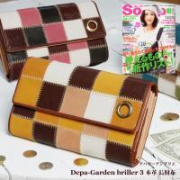 Depa-Garden briller 3 本革 長財布