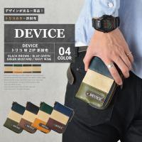 DEVICE トリコ Wジップ折財布