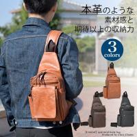 【SALE/セール】【ゆうパケット商品】ボディバッグ/ボディーバッグ/ボディバック/メンズ/鞄/かば...