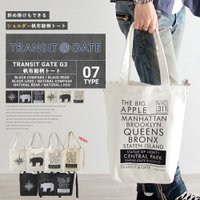 Transit Gate 帆布トート
