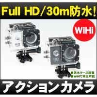 ■Wi-Fi対応!スマホ・タブレットでライブビュー&遠隔操作 ■高解像度1080PフルHD動...