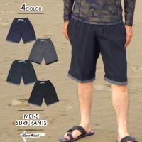 お手頃価格のサーフパンツです♪  メッシュインナー付きで、直に履けます。  ウエストは紐でサイズの微...