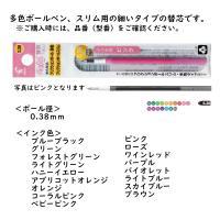 フリクションインキ ボールペン替芯 インク色:全17色 品番:LFBTRF12UF 0.38mm パイロット(PILOT)送料無料 パイロット専門ストア