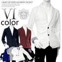 テーラードジャケット 2B ポンチ素材 袖口カラー切替 無地 グレー ライトアウター ポンチ ブラッ...