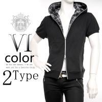 レイヤードに使いやすい薄手の半袖パーカーは前身Wジップ半袖パーカー♪  フード裏チェックでジャケット...