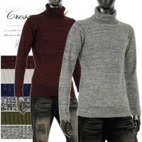 ◆説明:MIXデザインのベーシックなタートルネックニットセーター。 1枚でもインナーとしても着まわせ...