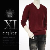 ◆説明:カシミアのような質感のニットセーター。 伸縮性があり、アウターのインナーやシャツなどの重ね着...