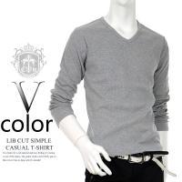 Tシャツ Vネック メンズ ◆説明:伸縮性のあるリブ素材を使った半袖Tシャツ。 シンプルなデザインで...