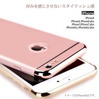 ●APPLE iphone6s docomo au Softbank  ◆対応機種 apple iP...