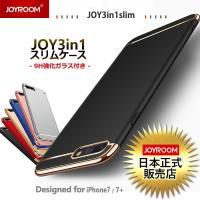 ●APPLE iPhone 7 docomo au Softbank    ◆対応機種選択 appl...