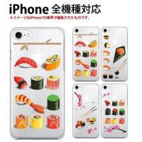 ●対応機種:APPLE iphone 7 docomo au Softbank  iphone7 ケ...
