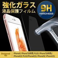 ●対応機種:APPLE iPhone7 Plus docomo au Softbank  iphon...