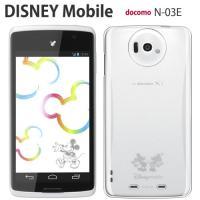 ●対応機種: DISNEY Mobile on docomo N-03E  DISNEYMobile...