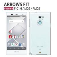 ●対応機種: 楽天モバイル SIMフリー ARROWS RM02  ARROWS rm02 ケース ...