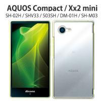 ●対応機種: OCN モバイル AQUOS mini SH-M03   shm03ケース shm03...