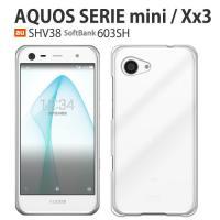 ●対応機種: au AQUOS SERIE mini SHV38 Softbank AQUOS Xx...