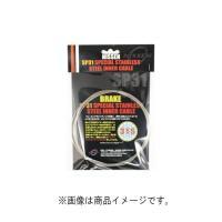 Nissen Cable(ニッセン ケーブル) SP31 ブレーキ スペシャル ステンレスインナー MTB フロント/リア用 ブレーキケーブル