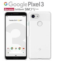 softbank Google Pixel3 ケース カバー フィルム付き PIXEL 3 スマホ simフリー スマホケース スマホカバー Googlepixel3 携帯ケース グーグルピクセル3 クリア