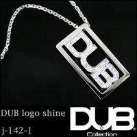 DUB ネックレス メンズ レディース ジュエリー 142-1 (WH) ダブジュエリー シルバー ...