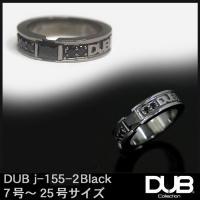 DUB ジュエリー リング 155-2 ブラック シルバー アクセサリー メンズ レディース ダブジ...