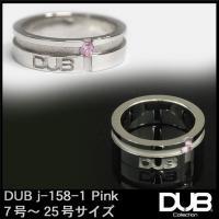 DUB ジュエリー リング 158-1 シルバー ピンク アクセサリー メンズ レディース ダブジュ...