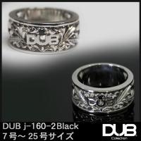 DUB Collection j160-2 ブラック シルバー リング RING ダブジュエリー シ...