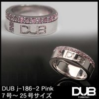 DUB Collection j186-2 ピンク シルバー リング RING ダブジュエリー シル...