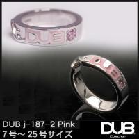 DUB Collection j187-2 ピンク シルバー リング RING ダブジュエリー シル...