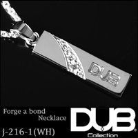 DUB Collection ネックレス Forge a bond Necklace j-216-1...