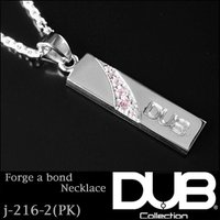 DUB Collection ネックレス Forge a bond Necklace j-216-2...