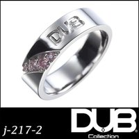 DUB Collection j-217-2 Forge a bond Ring ペアリング レディ...