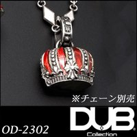 Luxury DUB Collection ネックレス トップ Imperial Crown Pen...