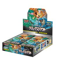 即納 新品 ポケモンカードゲーム サン&ムーン 強化拡張パック「リミックスバウト」BOX