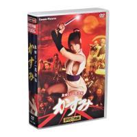 真田くノ一忍法伝 かすみ DVD7枚組BOX セット