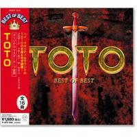 TOTO ベスト・オブ・ベスト (CD)