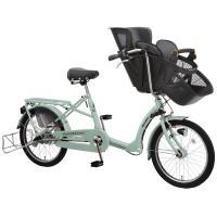 《新春大特価&今ならヘルメットのおまけ付き》丸石サイクル ふらっかーずシュシュ (子供乗せ自転車)【店頭引渡しがお得です】