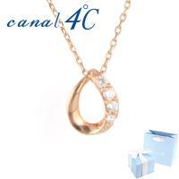 カナル 4℃ しずく ダイアモンド K10ピンクゴールドネックレス    ピンクゴールドのしずくモチ...