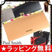 ポールスミス 財布 がま口 レディース がま口長財布 フェーデッドフローラルトリム PWA115  ...