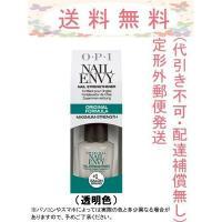 OPI オーピーアイ NTT80-JP ネイルエンビー 15mL 国内正規品 定形外郵便発送(配達補償なし・代引き不可)