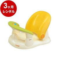 片手でガードの開閉ができ赤ちゃんを簡単にお座りさせることが出来ます。リクライニングも片手で簡単に出来...