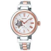 SSVM034 SEIKO LUKIA MECHANICAL lady's watch より小さく、...