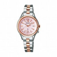 SSVV012 SEIKO LUKIA ソーラー 電波時計 lady's watch 上品な「つやめ...